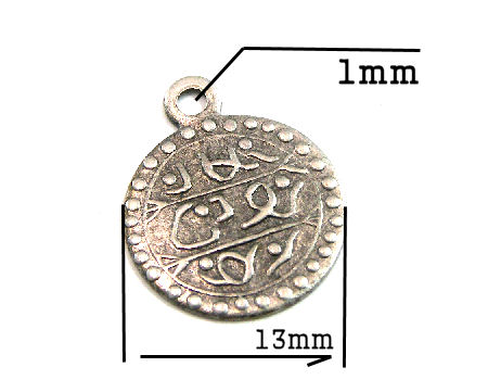 Colgante Arabic coin - 13mm - Agujero: 1mm